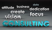 Consulting at the Forefront — Foto de Stock