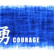 Chinese Art - Courage — Stock Photo