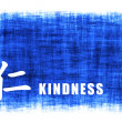 Chinese Art - Kindness — Stock Photo