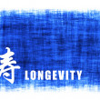Chinese Art - Longevity — Stock Photo
