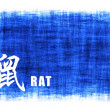 Chinese Animal Signs - Rat — Stock Photo