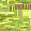 Ukraine — Stock Photo