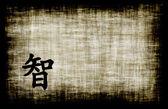 Chinese Letters - Wisdom — Stok fotoğraf