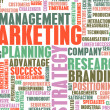Marketing Management — Stock Photo