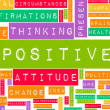 Stock Photo: Thinking Positive