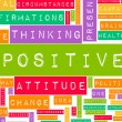 Thinking Positive — Stock Photo