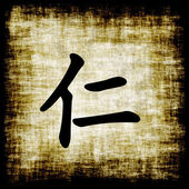 Chinese Characters - Kindness — Stock Photo