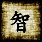 Chinese Characters - Wisdom — Stock Photo