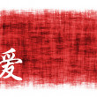 Chinese Painting - Love — Stock Photo