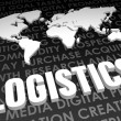 Logistics — Stock Photo #29531393