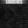 Logistics — Stock Photo #29531453