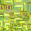 Patent — Stock Photo