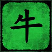 Ox - chinese astrologie — Stockfoto