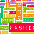 Fashion Industry — Stockfoto