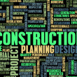 Construction Industry — Stock Photo