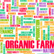 Stock Photo: Organic Farming