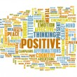 Think Positive — Stock Photo #31285821
