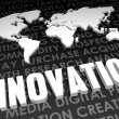 Innovation — Stock Photo #31820771
