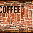 Coffee Background — Stock Photo #31879759