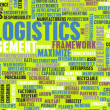 Logistics — Stock Photo #35114801