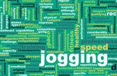 Jogging — Stockfoto