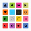 Media player control button ui icon set. Simple rounded glossy square sticker internet sign gray background. Solid plain mono one-color flat tile. — Image vectorielle