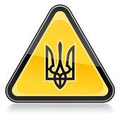 Simple blank yellow Ukrainian national symbol hazard warning sign on white — Stock Vector