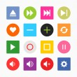 Media player control button ui icon set. Simple rounded square sticker internet sign gray background. Solid plain mono one-color flat tile. Newest style. Vector illustration web design elements 8 eps — Stock Vector #23801141