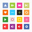 Media player control button ui icon set. Simple rounded square sticker internet sign gray background. Solid plain mono one-color flat tile. Newest style. Vector illustration web design elements 8 eps — Stock Vector