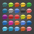 25 chat room glossy web button. Variation color for internet button on gray background with noise texture effect. Vector 10 eps. See more web design element template in my gallery — Stock Vector
