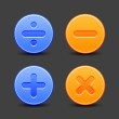 Satined calculator icons. Blue and orange web buttons with black shadow on gray background. Division, minus, plus, multiplication signs for internet site. Vector illustration design element in 8 eps — Stock Vector