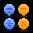 Division, minus, plus, multiplication signs on satin calculator icons. Blue and orange web buttons with reflection on black background. for internet site. Vector illustration design element in 8 eps — Stock Vector