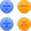 Satin calculator icons. Orange and blue web buttons with shadow on white background. Division, minus, plus, multiplication signs for internet. Vector illustration clip-art design elements saved 8 eps — Stock Vector