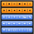 Orange and blue media control navigation panel with drop shadow on gray and black strip background. This vector illustration created and saved in 10 eps - Stock Vector