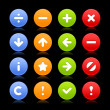 Group navigation web 2.0 round buttons of icons with reflection on black background — Stock Vector