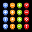 Royalty-Free Stock Vector Image: Group navigation web 2.0 round buttons of icons with reflection on black background
