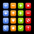 Group navigation web 2.0 square buttons of icons with reflection on black background — Stock Vector