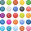 25 satined web 2.0 button with copyright sign. Colored round shapes with shadow on white — Stock Vector