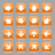Orange glossy web button with white arrow sign. Rounded square shape internet icon with shadow and reflection on light gray background. This vector illustration created and saved in 8 eps — Stock Vector