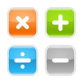 彩色的光面圆角方形按钮与数学标志与阴影效果白色 — 图库矢量图片