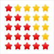 5 stars ratings web 2.0 button. Red and yellow shapes with reflection and shadow on white — Stock Vector