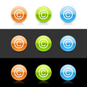 Glossy colored web 2.0 buttons with copyright sign — Stock Vector