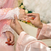 Marriage couple — Stock Photo