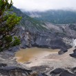 Stock Photo: Volcano crater