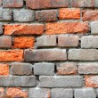 Brick wall — Stock Photo #27989681