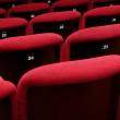 Movie theatre empty — Stock Photo #23650915