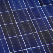 Stock Photo: Photo voltaic panel