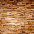 Handcraft Brick Wall — Stock Photo
