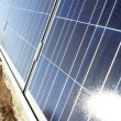 Photo voltaic panel — Stock Photo #30455211