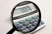 财务预算 — 图库照片